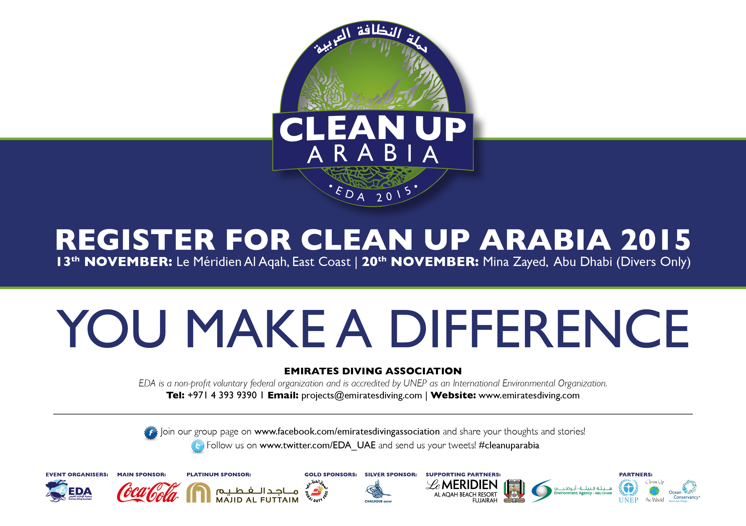Clean_Up_Arabia_AD_2015